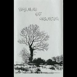 13 Candles - Hymns of Winter
