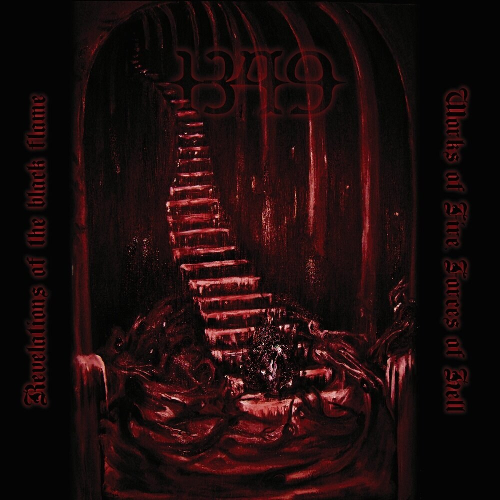 Reviews for 1349 - Maggot Fetus... Teeth Like Thorns