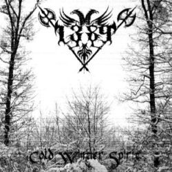Reviews for 1389 - Cold Winter Spirit