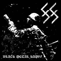 Reviews for 88 - Black Metal Kampf