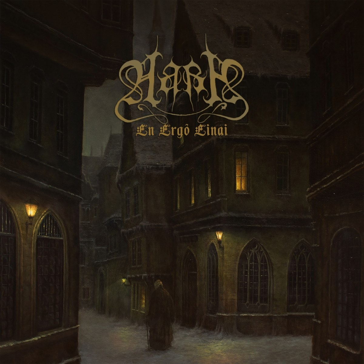 Review for Aara - En Ergô Einai