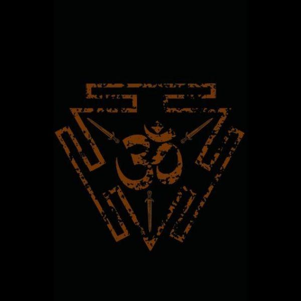 Reviews for Abhorior - Secretion of the Ophidian Mandala