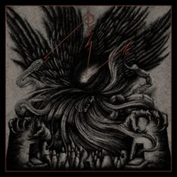 Review for Abhorrot - Sacrificial Incarnations of Perpetual Death