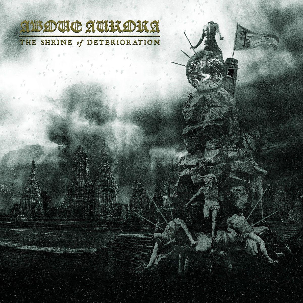 Reviews for Above Aurora - The Shrine of Deterioration