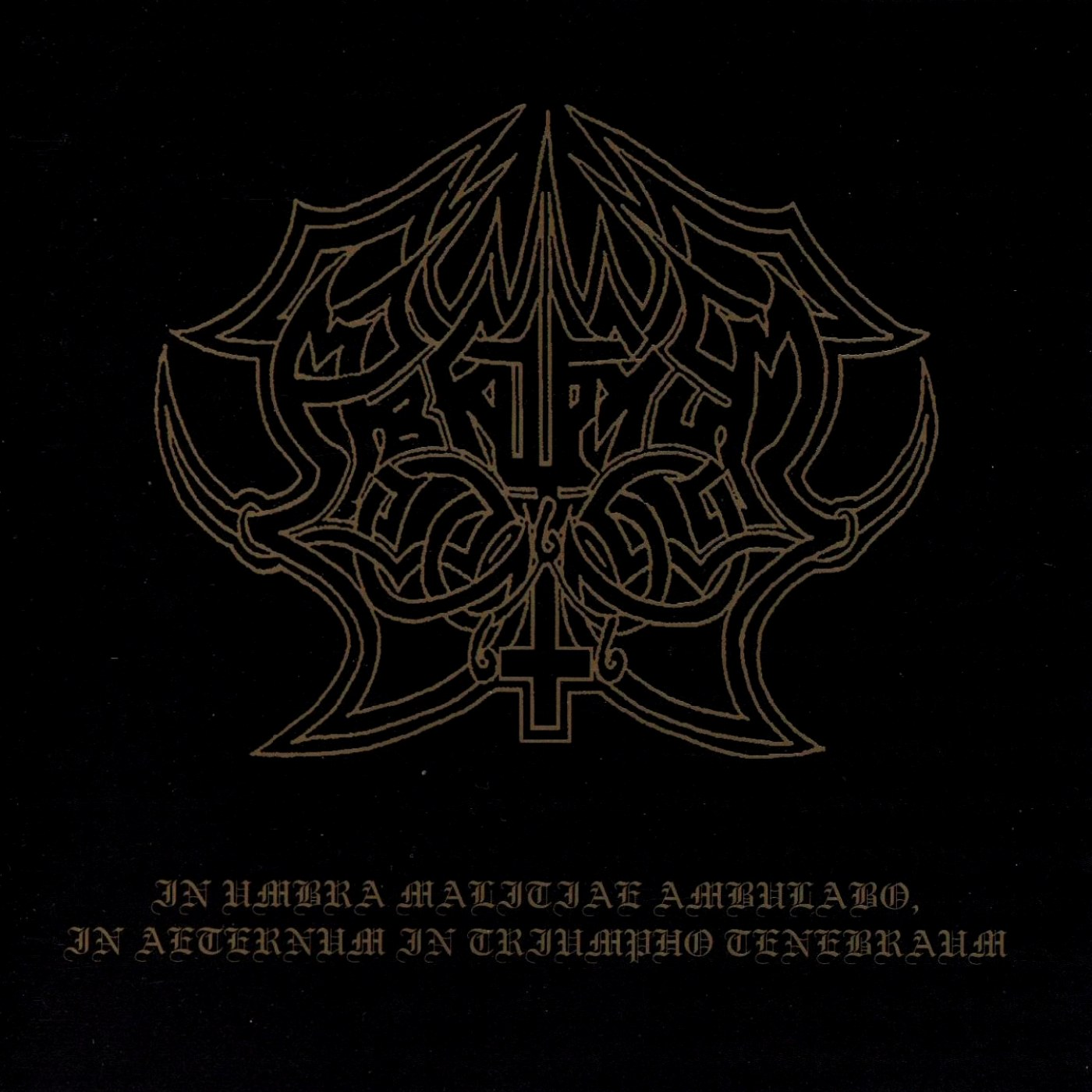 Review for Abruptum - In Umbra Malitiae Ambulabo, in Aeternum in Triumpho Tenebrarum
