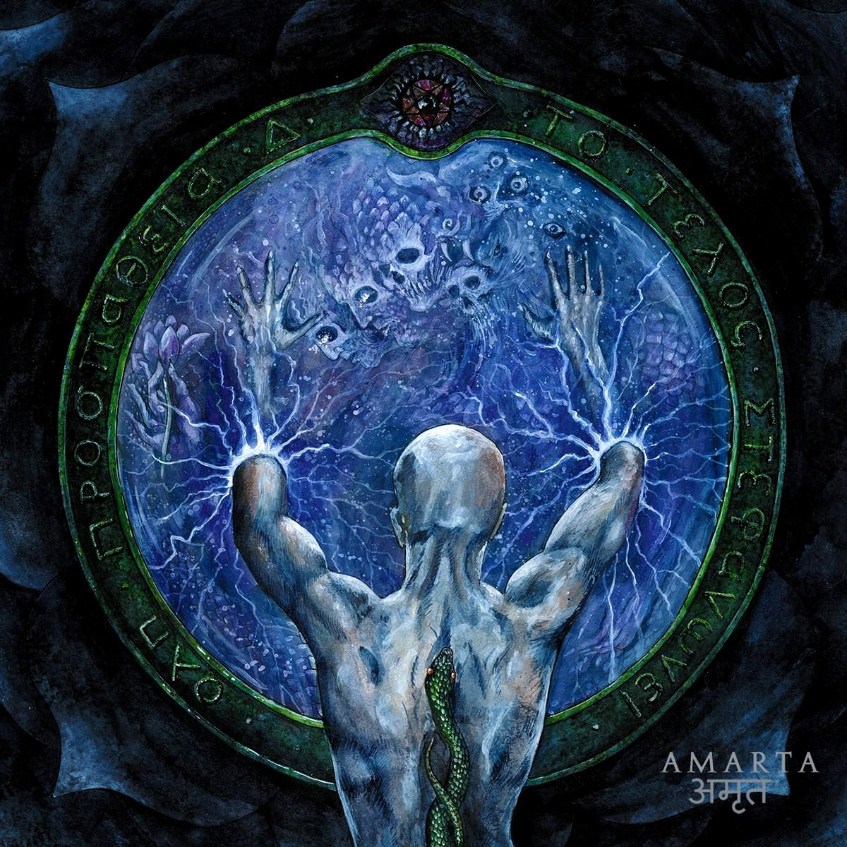 Reviews for Acherontas - Amarta अमर्त (Formulas of Reptilian Unification - Part II)