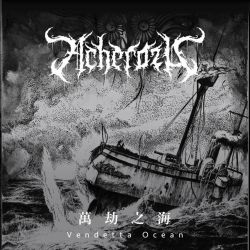 Review for Acherozu - Vendetta Ocean