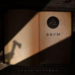 Review for Adorn 16 - Бесы