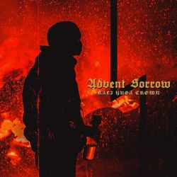 Review for Advent Sorrow - Kali Yuga Crown