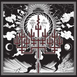 Review for Adversum - In the Sign of Satan