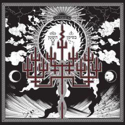 Adversum - In the Sign of Satan
