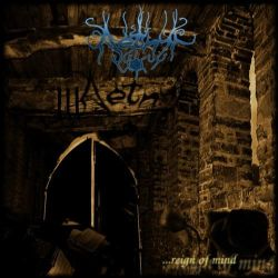 Reviews for Aethyr - ...Reign of Mind
