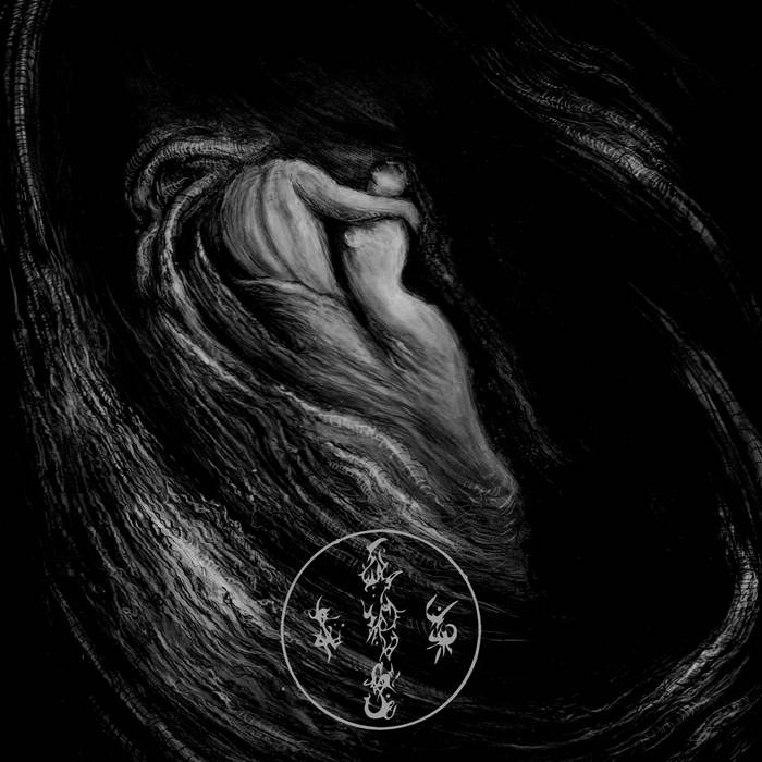 Reviews for Ævangelist - Writhes in the Murk