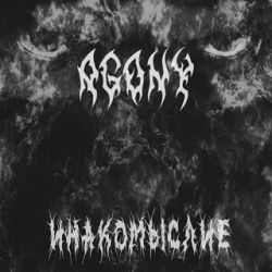 Review for Agony (RUS) - Dissent
