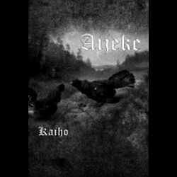 Review for Aijeke - Kaiho