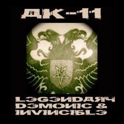 Review for AK-11 - Legendary, Demonic & Invincible