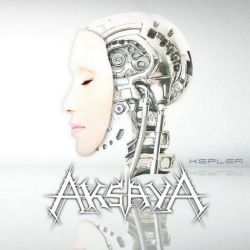 Review for Aksaya - Kepler