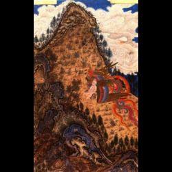 Akvan / اكوان - میراث (Heritage)