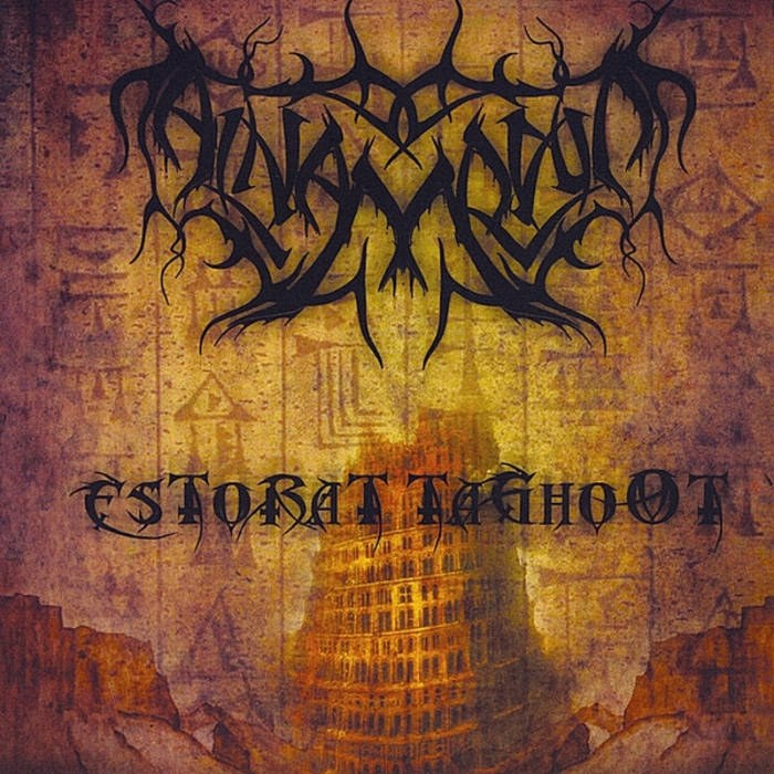 Best Saudi Arabian Black Metal album: 'Al-Namrood - Estorat Taghoot'