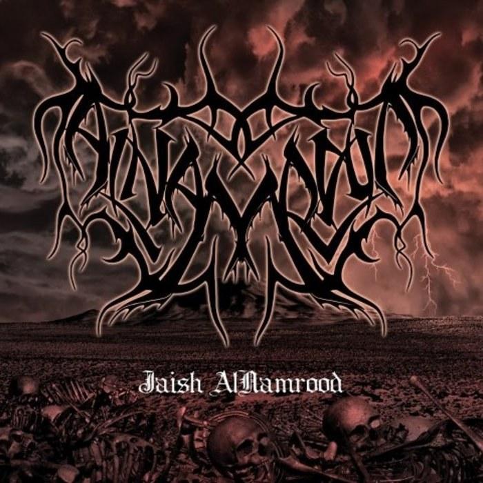 Al-Namrood - Jaish Al-Namrood