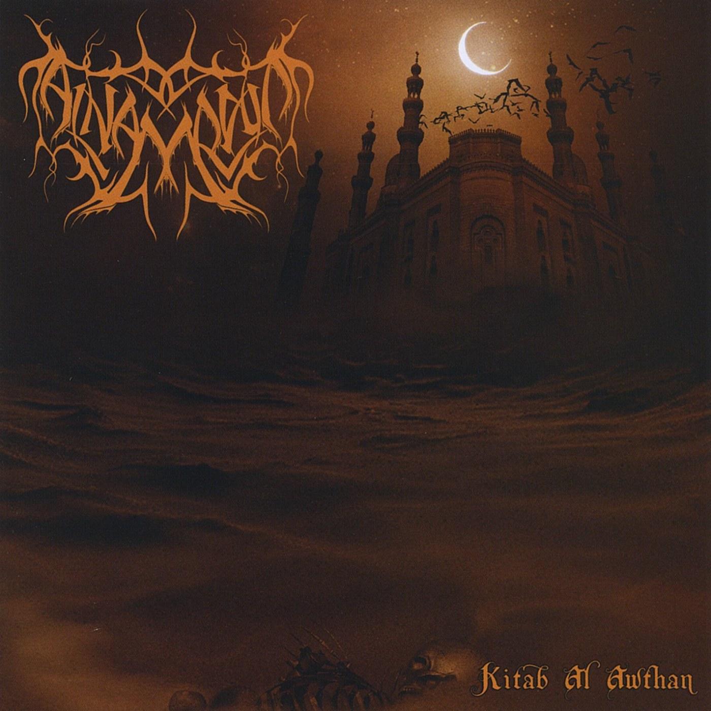 Review for Al-Namrood - Kitab Al-Awthan