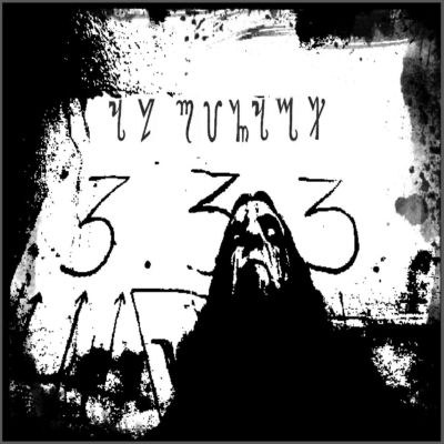 Review for Al Rinach 333 - Eternal Negative Trinity - Chapter II