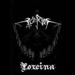 Review for Alerion - Loreina