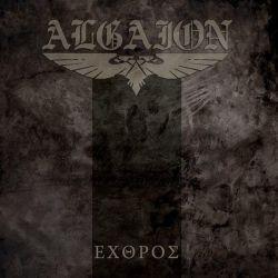 Review for Algaion - Εχθρος