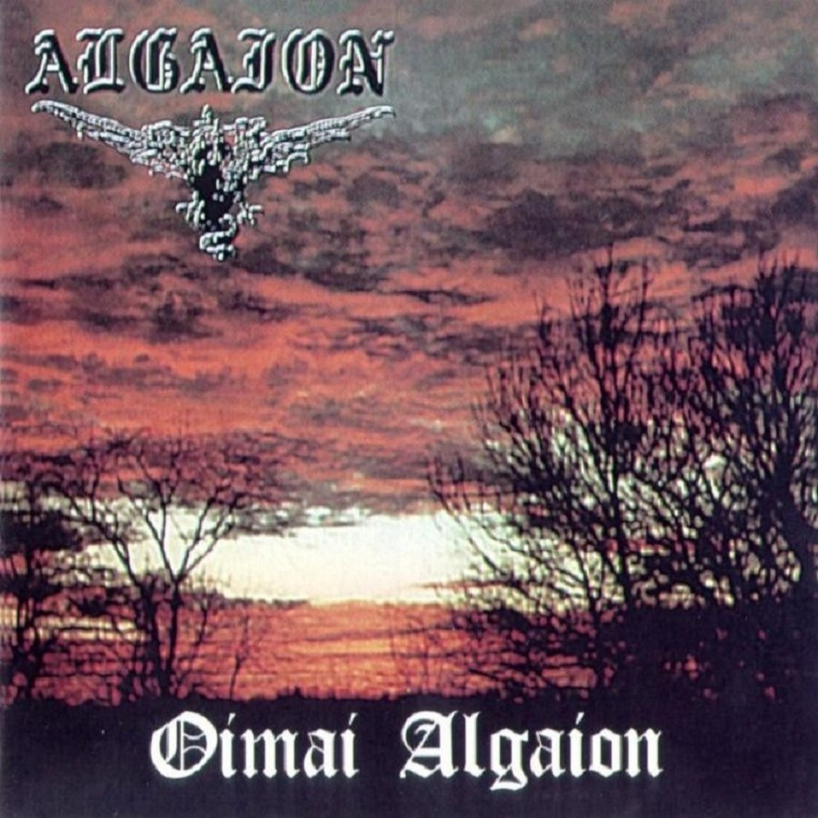 Review for Algaion - Oimai Algeiou