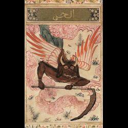 Review for Al Jinn / الجن - حراس قبر حمزة مطرب المقدس