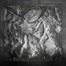 Reviews for Allobrogia - Catugnatos Rèvolta