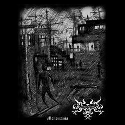 Reviews for Amelnakru - Monomania