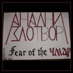 Reviews for Analni Zlotvor / Анални Злотвор - Fear of the Чмар