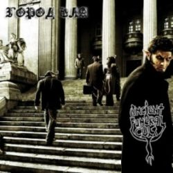 Review for Ancient Funeral Cult - Город зла