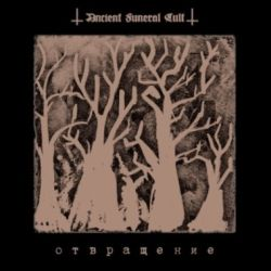 Review for Ancient Funeral Cult - Отвращение