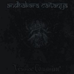 Review for Andhakara Caitanya - Тёмное сознание