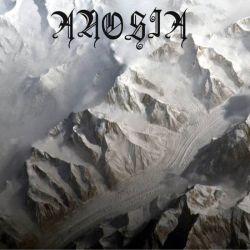 Anosia - Demo II