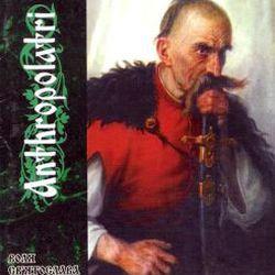 Review for Anthropolatri - Воля Святослава