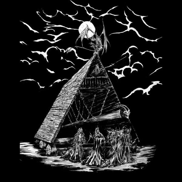 Review for Antichrist Siege Machine - Antichrist Siege Machine