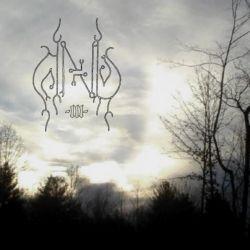 Reviews for Anu - III