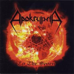 Review for Apokrypha (DEU) - To the Seven