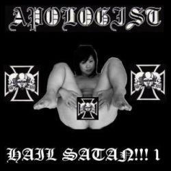 Reviews for Apologist - Hail Satan!!! 1
