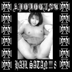 Reviews for Apologist - Hail Satan!!! 8