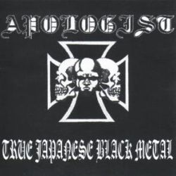 Review for Apologist - True Japanese Black Metal II