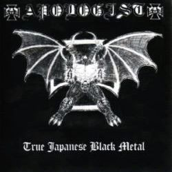 Reviews for Apologist - True Japanese Black Metal