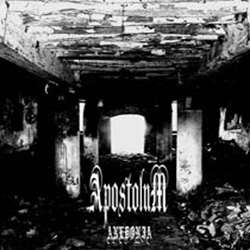 Review for Apostolum - Anedonia