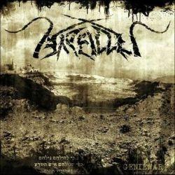 Reviews for Arallu - Geniewar