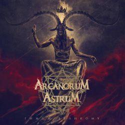 Review for Arcanorum Astrum - Гимны Великому