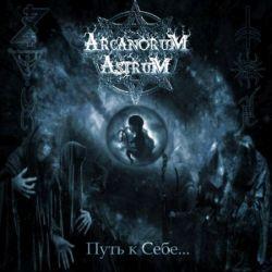 Reviews for Arcanorum Astrum - Путь к себе...