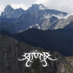 Review for Arête - Hymnal